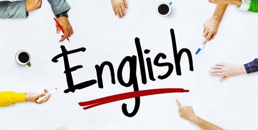 توضیح درباره حذف زبان انگلیسی از مدارس
